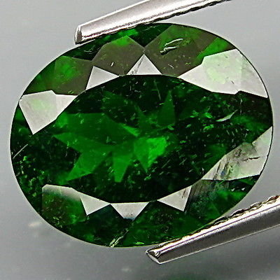 Diopside 4.78 cts.