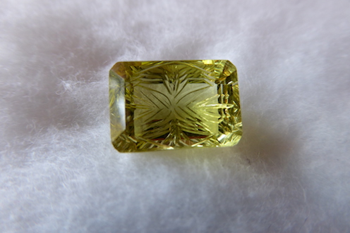 Citrine  Valuation Report 106628, 7.40 cts.